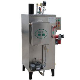 库存甩卖蒸汽锅炉工业锅炉 液化气燃气热水锅炉40KG燃气锅炉