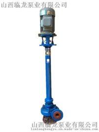 临龙50NPL25-8立式污水泵
