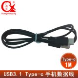 type-c資料線USB2.0轉3.1連接充電線黑色白色