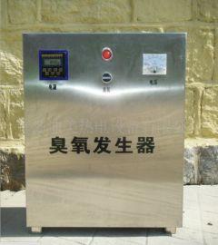 供应臭氧发生器杀菌 提供优质空气处理系统消毒机 厂家