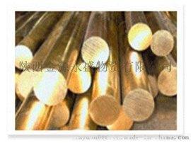 銀川H63 180mm黃銅棒