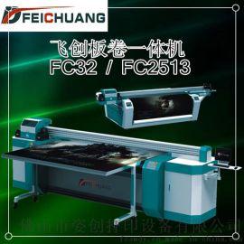 推拉门打印机玻璃3d印花机玻璃UV平板打印机专业制造质量优越