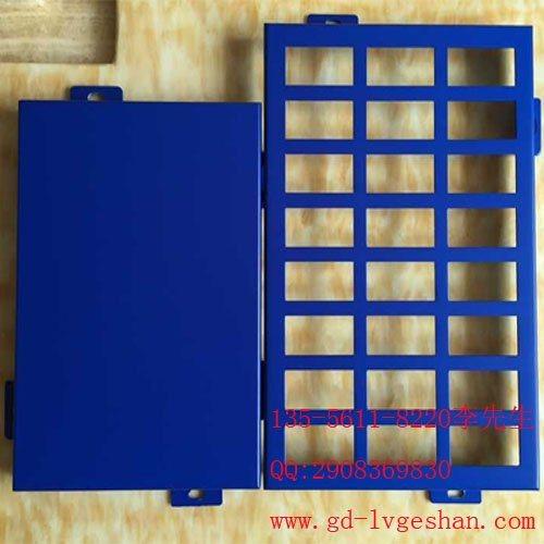 蓝色氟碳铝板 冲孔铝板幕墙 铝单板镂空雕花