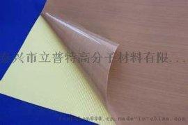 出口**特氟龙胶带0.4mm厚耐酸碱防粘