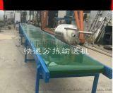 流水線設備廠家供應重慶快遞傳輸機小食品自動化包裝線防滑抗裂輸送皮帶機