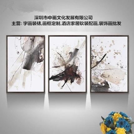深圳龍華新區民治辦專業裱畫框店,裝裱一幅一米多的字畫裝框多少錢