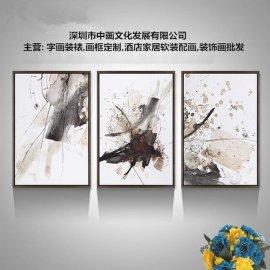 深圳龙华新区民治办专业裱画框店,装裱一幅一米多的字画装框多少钱