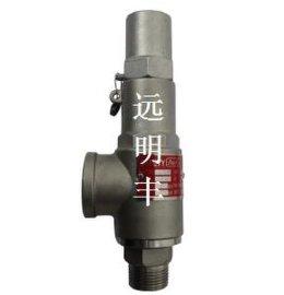 呼和浩特1/2不锈钢安全阀呼和浩特316不锈钢泄压阀