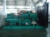 中美合资1200KW重庆康明斯柴油发电机组工厂 现货供应全球售后联保