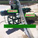 重庆涪陵鸡粪固液分离机 鸡粪脱水机 鸡场粪污处理专用设备