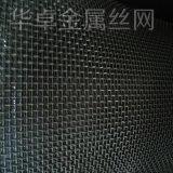 不锈钢过滤网 310S耐腐蚀斜纹不锈钢筛网
