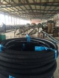 鼎丰管业供应耐酸碱胶管