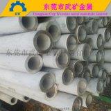 304L不鏽鋼工業管價格316L不鏽鋼工業管價格310S不鏽鋼焊接管廠家東莞廣州深圳揭陽送貨上門