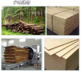 黄岛供用松木熏蒸托盘两面进叉批发价