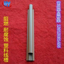 白色 黑色 灰色塑料线槽 PVC弧形线槽 防踩耐压地板线槽 阻燃绝缘