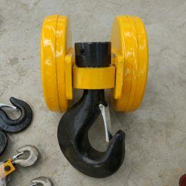 10t電動葫蘆吊鉤 定做防爆吊鉤 滑輪吊鉤 自鎖安全吊鉤