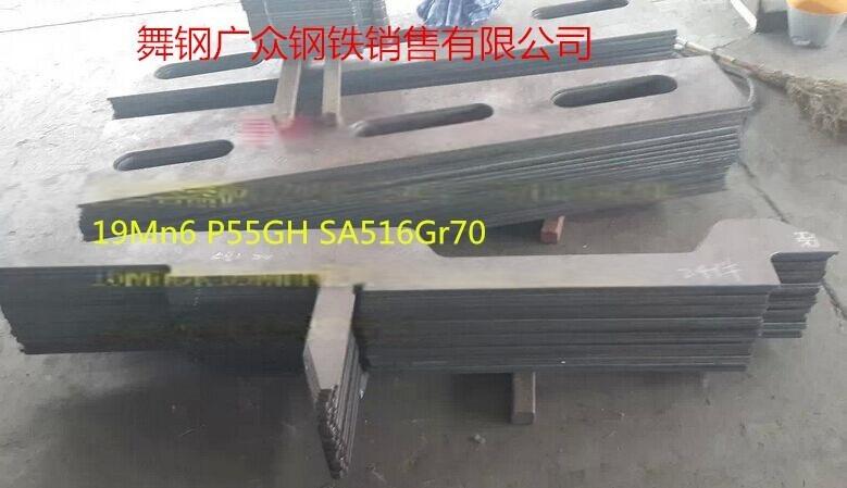 厚板现货供应09MnNiDRⅡ+正+回_09MnNiDR_容器板