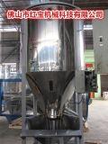 哈尔滨螺旋式搅拌机供应商