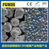 鍍鎳CBN磨料 電鍍立方氮化硼 CBN-850N60 立方氮化硼顆粒 CBN磨料
