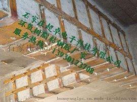 桥梁立柱外包钢加固建筑结构粘钢胶,粘钢加固用建筑结构胶(粘钢环氧结构胶)