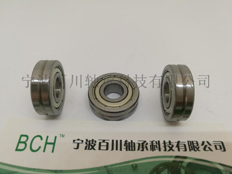683ZZ V0.3-90 特微型直角V形槽轴承