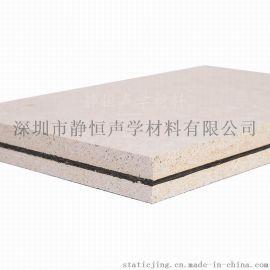 防火隔音板 阻尼隔音板 隔音板多少钱一平方米