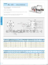 MM0 短型注气型回转油压缸