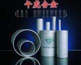 1.4162/UNS S32101/Outokumpu LDX 2101/ASTM S32101雙相不鏽鋼