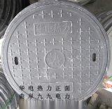 複合井蓋  樹脂井蓋