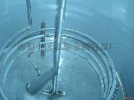 厂家直销四川卧式加热保温搅拌罐,立式蒸气加热罐