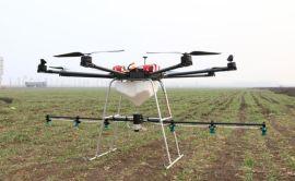 农药喷洒无人机 喷洒无人机