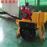 合肥安阳手推式单钢轮压路机压沟槽回填土沥青小型压路机优质之选