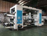 厂家直销无纺布印刷机 四色柔版印刷机 1200凸版印刷机 无纺布印刷设备