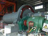 郑州集成供应矿用研磨设备 Ф2400 ×7000球磨机厂家