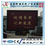 石笼网厂家 镀锌石笼网价格 内蒙古地区河道治理 山坡防护网