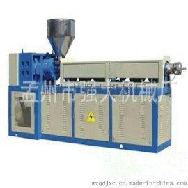 PVC型材挤出机  强大型材生产设备厂家  塑料型材挤出生产线