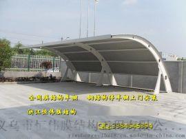 河间、晋州膜结构停车棚价格 自行车棚安装