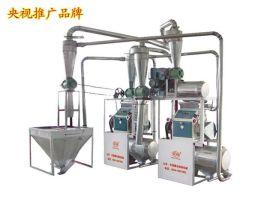 6FTY-10C型磨粉机组商用不锈钢面粉机