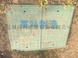 电力井盖板 双页井盖厂家定制