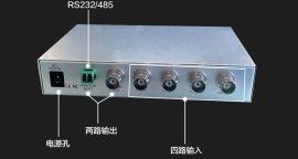 实现多台分割器操作 迷你四画面分割器带RS232/485串口控制功能
