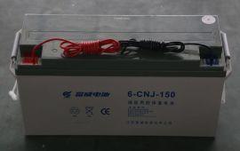 太阳能胶体电池(12V150AH)