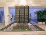 阳江市沙盘模型 阳江建筑模型公司 售楼沙盘制作