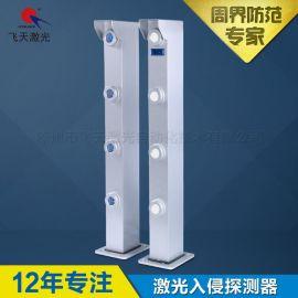 四光束XD-B50D激光对射探测器(周界报**器)