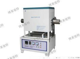 1700度回旋管式电炉,1700度带倾斜管式电炉