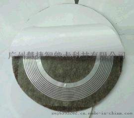 RFID标签,超高频电子标签,不干胶标签服装汽车RFID标签定制