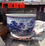 景德鎮陶瓷大缸專業生產廠家 超大洗浴泡澡缸可定製