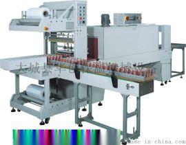 有底托易拉罐热收缩膜包机机 收紧包装套膜机 玻璃水热收缩包装机