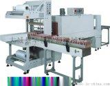 有底託易拉罐熱收縮膜包機機 收緊包裝套膜機 玻璃水熱收縮包裝機