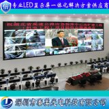 深圳泰美光電會議室led顯示屏室內P3全綵屏