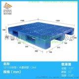 塑胶九脚网格托盘1000*800*145mm 环保栈板出口